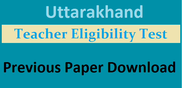 UTETPrevious year solved question papers